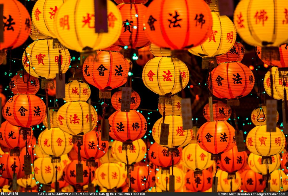 Chinese lanterns at Kek Lok Si Temple, in Penang.